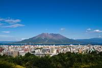 Kagoshima city and Sakurajima Stock photo [1120264] Kagoshima