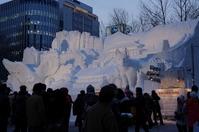 Sapporo Snow Festival Stock photo [1224241] 62nd