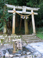 Power spot rich divine favor of shrine fortune prayer lottery Stock photo [1226203] Luck