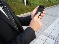 Men to operate the smartphone Stock photo [1226258] Sumaho