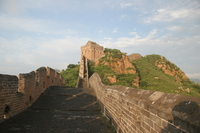 Great Wall Stock photo [1226885] China