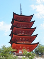 Miyajima of five-storied pagoda Stock photo [1229402] Miyajima