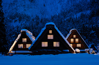 Shirakawa-go Stock photo [1230208] World