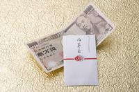 Lottery Stock photo [1310176] Money