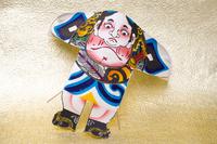 Kite Stock photo [1310178] Toy