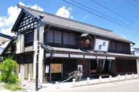 Birthplace of Chieko Stock photo [1313960] Fukushima