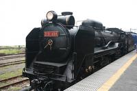Steam locomotive Stock photo [1314600] Steam