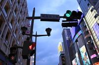 Ginza Ginza 5-chome of traffic lights Stock photo [1316684] Kanto