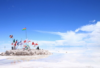 Bolivia Uyuni salt lake Stock photo [1317103] South