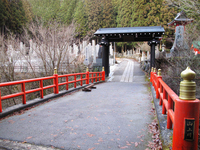 Sanjogadake trailhead Omine Ohashi Stock photo [1319103] Mt.