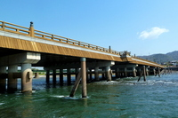Uji Bridge Stock photo [1320539] Bridge