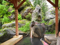 Hirayu Onsen footbath Stock photo [1407447] Hirayu