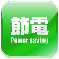 Power-saving icon [1407916] Power