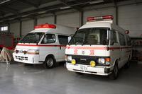 Ambulance Stock photo [1495458] Injuries