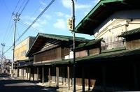 Kuroishikomise Street: Kuroishi Stock photo [1497309] Kuroishi