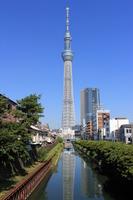 Tokyo Sky Tree Stock photo [1498199] Sky