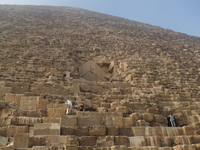 Pyramid to reach the sky Stock photo [1500878] Egypt