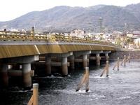 Uji Bridge Stock photo [1500956] Kyoto