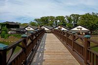 Sankyo-bashi Stock photo [1501762] Yamagata