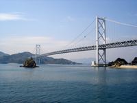 Innoshima Bridge Stock photo [1503643] Innoshima