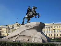 Knight image of bronze Stock photo [1504163] Russia