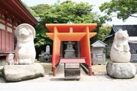 Yashima-ji Mino-san Daimyojin Stock photo [1597401] Shikoku