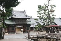 Daiganji Stock photo [1600213] Miyajima