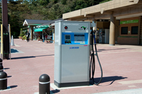 Electric car charging stations Stock photo [1601193] Electric