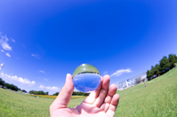 Eco image Stock photo [1601889] Sphere