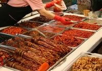 Kimchi Stock photo [1602615] Asia