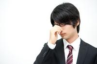 Businessman tired eyes Stock photo [1606130] MU