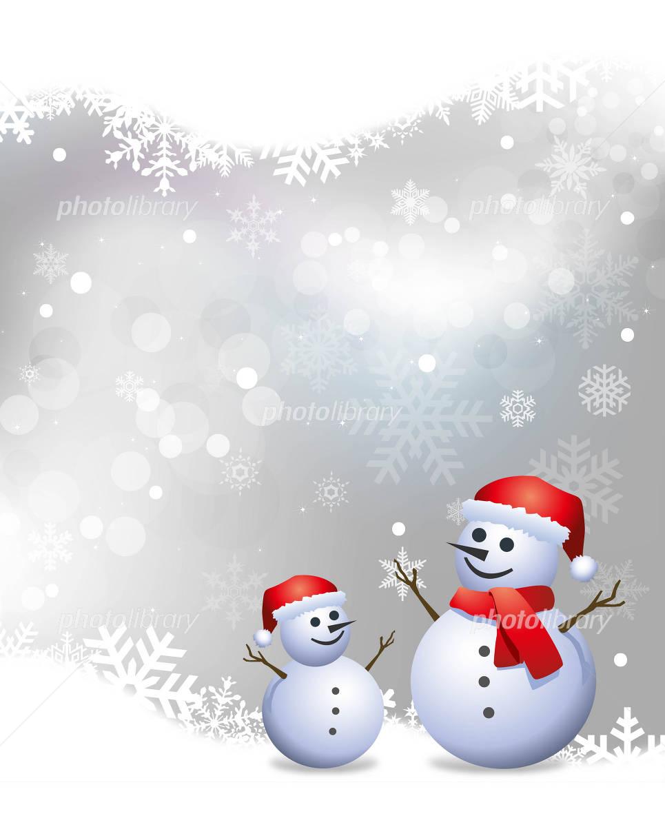 ホワイトクリスマスのイラスト