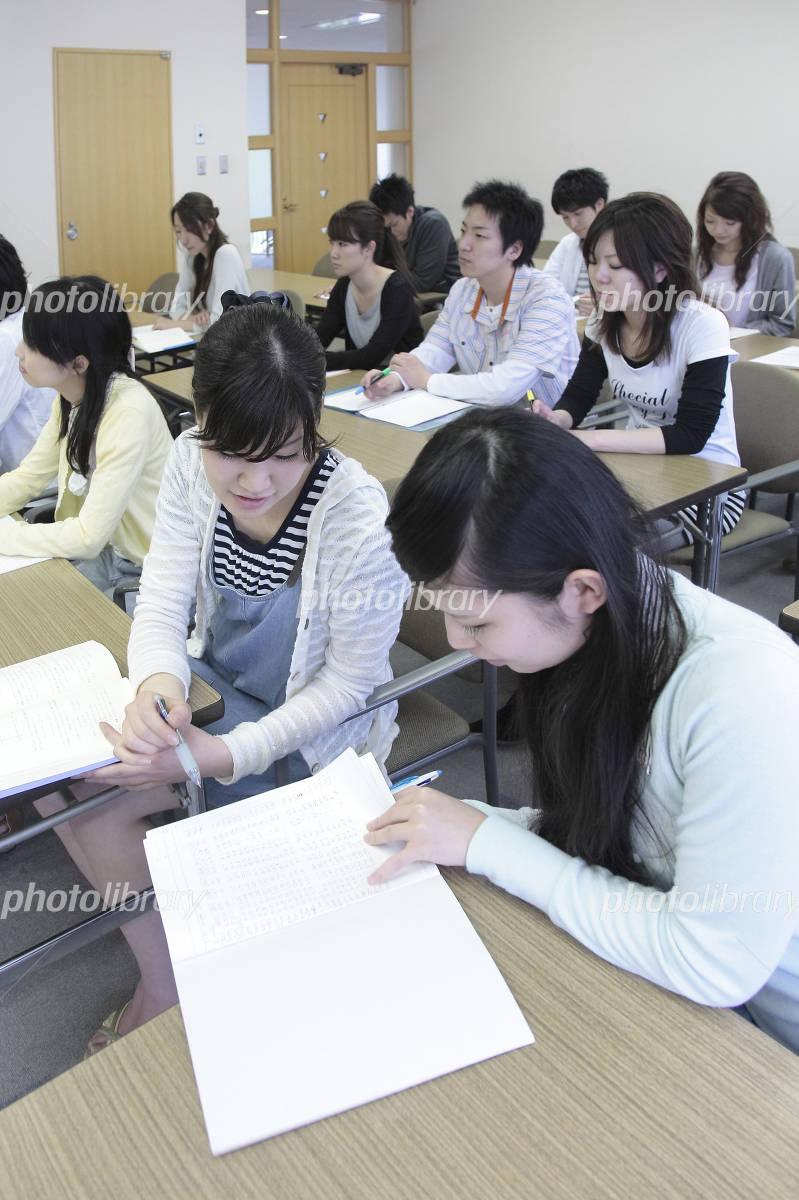 Schoolgirls to consult tuition landscape Photo