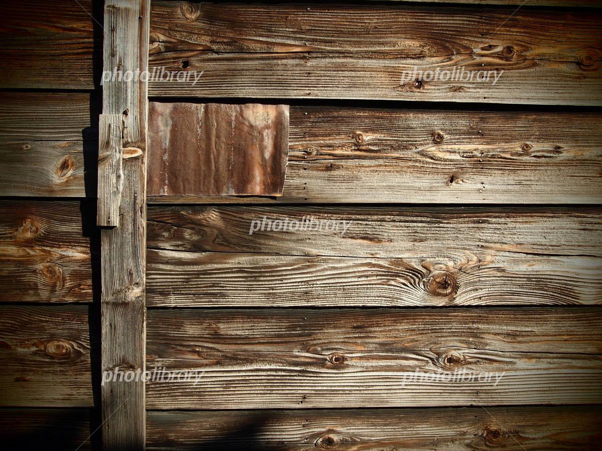 木造壁の写真