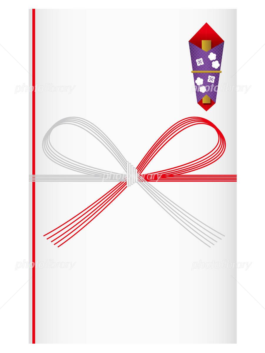 のし袋 祝儀袋 お年玉 香典 結び切り 結婚祝い イラスト素材 1713050