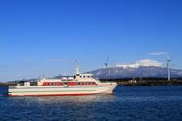 Ferry Stock photo [1699262] Yamagata