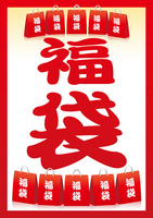 Lucky bag PR poster [1699728] Lucky