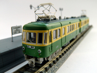 Enoden model Stock photo [1699764] Railway
