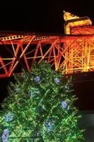 Tokyo Tower and Christmas tree cross light Stock photo [1705435] Tokyo