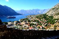 Adriatic Sea and Kotor Stock photo [1707386] Montenegro