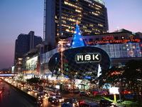 Christmas illuminations Bangkok, Thailand tropical Stock photo [1712547] Christmas