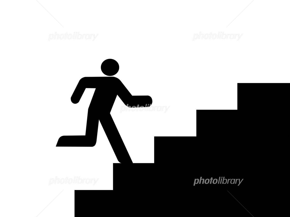 階段を上る人 右向き イラスト素...