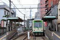 Toden Arakawakuyakushomae Station visible Tokyo Sky Tree Stock photo [1779054] Tokyo