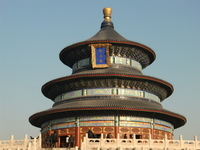 Temple of Heaven park buttocks Stock photo [1785299] Beijing