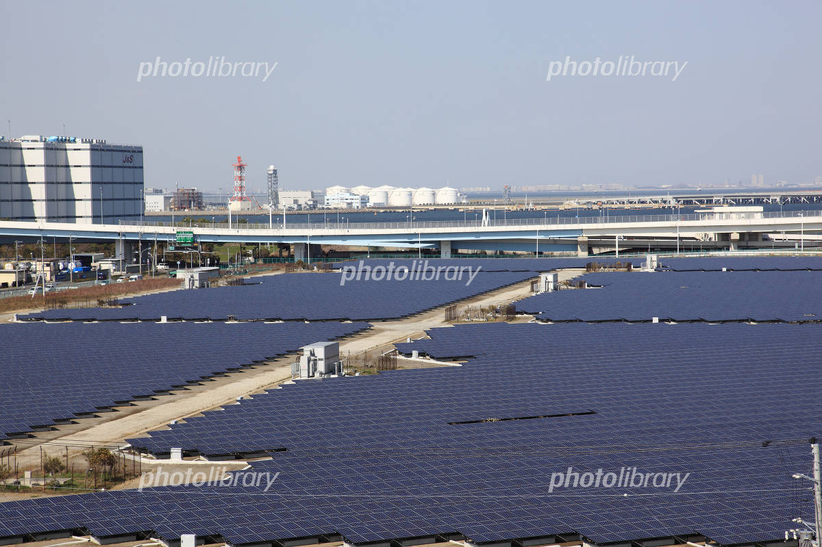 Mega Solar Photo