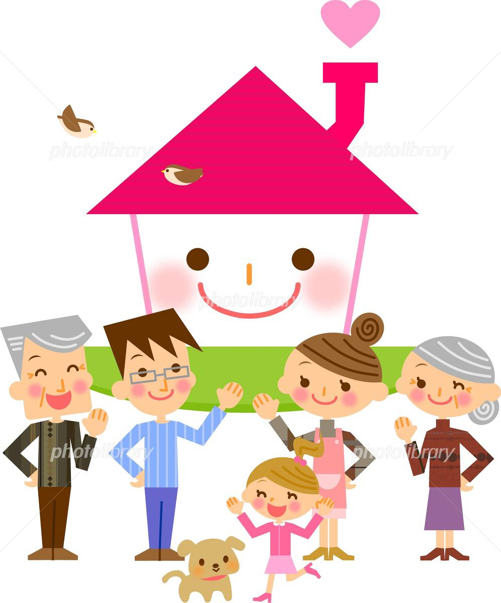 Three generation family My Home イラスト素材