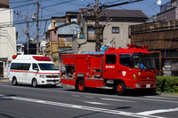 Fire truck and ambulance Stock photo [1877987] Fire