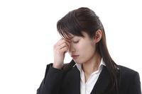 Fatigue Stock photo [1881710] Eyestrain