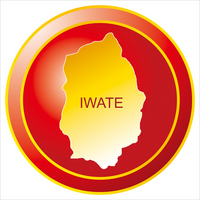 Iwate Prefecture [1882846] Iwate
