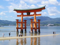 Itsukushima Shinto shrine Stock photo [1885991] Hiroshima